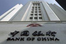 Народный банк Китая усилит контроль над финтех-компаниями
