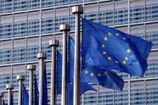 ЕС изменил черный список налоговых гаваней