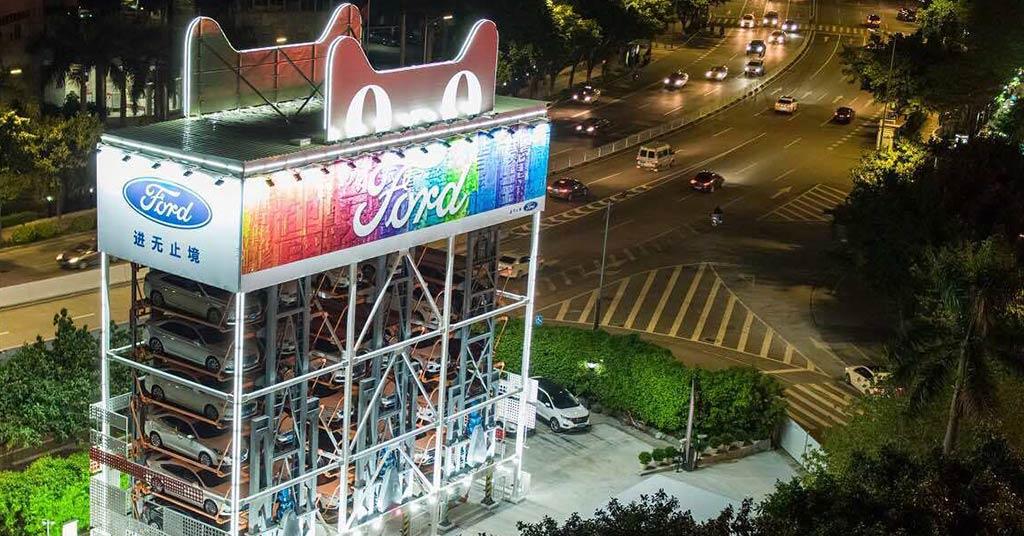ВКитайской народной республике открыли торговый автомат попродаже авто