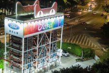 В Китае уже можно купить автомобиль в торговом автомате