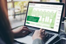 Ребрендинг Нацбанка: регулятор представил бета-версию нового сайта