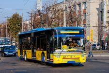 В Украине впервые запустили электронный проездной билет на сутки
