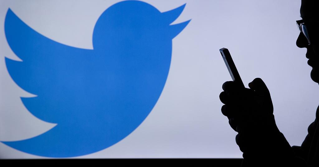 уязвимость в Twitter