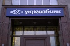 В Киеве арестовали мошенницу, укравшую у госбанка 250 млн грн