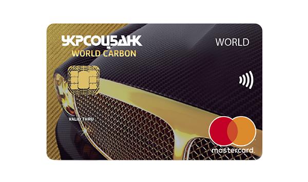 Кредитная карта Альфа-банк Максимум