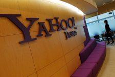Yahoo Japan запустит собственную криптобиржу