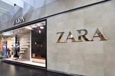 Популярный бренд начнет продавать одежду в дополненной реальности