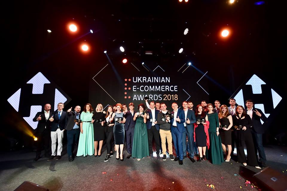 E-commerce Awards 2018