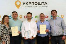НБУ разрешил Укрпоште принимать карточные платежи