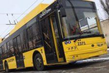 В Киеве тестируют смарт-троллейбус с камерами наблюдения