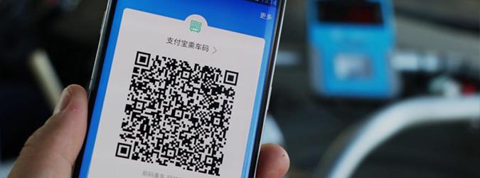 Оплата проезда по QR-коду становится все популярнее в Китае