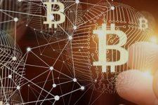 Bitcoin и Blockchain в Украине: регулирование, инвестиции и FinTech