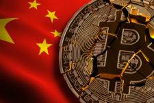 Китай празднует победу над крипто-индустрией и ICO