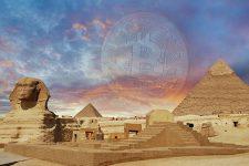 Египет готовится к запуску собственной криптовалюты