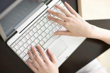 В Украине запустили платформу для онлайн-торговли ОВГЗ: как она работает