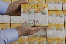 Названа самая красивая банкнота в мире