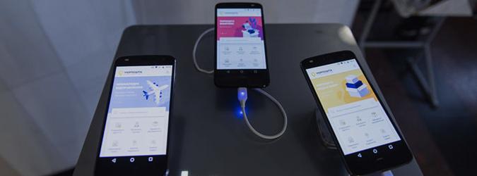 Укрпошта в смартфоне: почтовый оператор представил собственное приложение