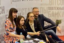 iForum 2018: фото с крупнейшей IT-конференции Украины