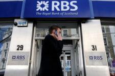 Королевский банк Шотландии принял новую стратегию развития