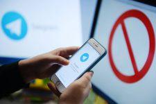 Обнаружен Telegram-бот, который ищет пароли к чужим e-mail