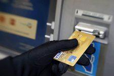 В Бангладеше задержали украинцев, подозреваемых в афере с банкоматами