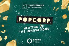 Украинский финтех-акселератор назвал требования для новых стартапов