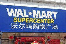 Walmart откроет супермаркет самообслуживания в Китае