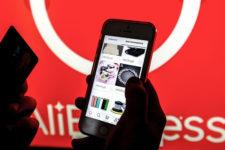 На AliExpress запустили еще один вариант оплаты товаров