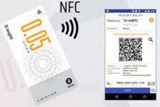 Bitcoin-банкноты: в Сингапуре выпустили деньги нового поколения