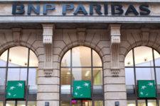 Французский банк выпустит биометрическую карту для VIP-клиентов