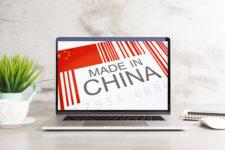ТОП-10 самых дорогих брендов: в рейтинг впервые вошли китайские компании