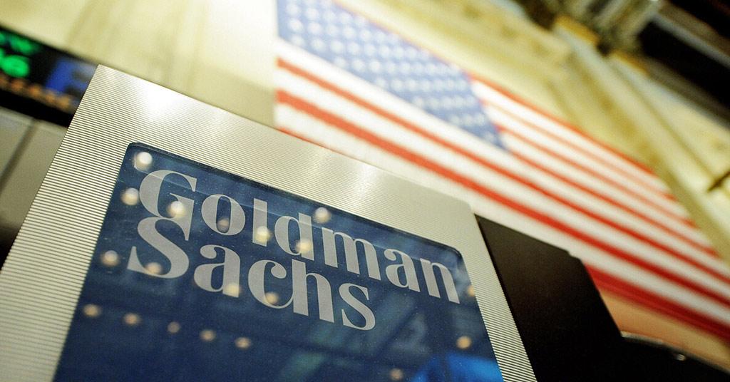 Goldman Sachs будет торговать биткоин-фьючерсами