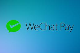 Мобильные финансы: как работает WeChat Pay