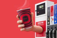 Бензин или кофе: на колонках украинских АЗС появился новый сервис