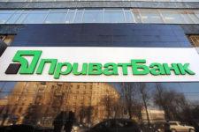 Дело на 155 млрд грн: суд приостановил возвращение акций Привата экс-владельцам