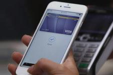Анонсирован запуск Apple Pay в Украине