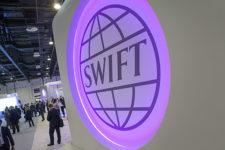 SWIFT представила новую стратегию для развития мгновенных международных платежей