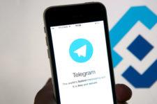 Telegram публично анонсировал TON Blockchain