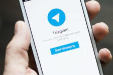 Telegram намерен отказаться от публичного ICO