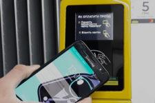В трамваях Львова запустили оплату проезда банковской картой