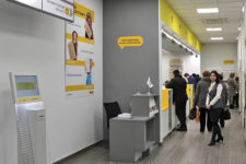 В отделениях Укрпошты можно будет оформить кредит
