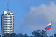 Лучший отель Венесуэлы принимает к оплате только Petro