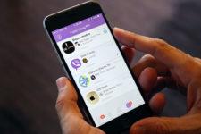 Вслед за Telegram в России заблокировали еще один мессенджер