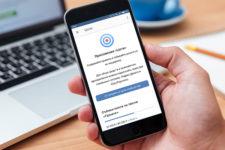 Социальная сеть Вконтакте запустила приложение для сбора денег