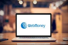 В Украине ввели санкции против WebMoney (обновлено)