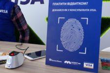 В Украине запустили сервис оплаты по отпечатку пальца (видео)