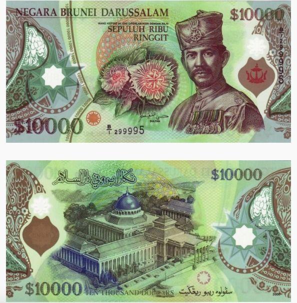 бумажная банкнота