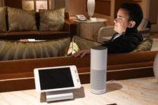 Голосовые помощники Amazon будут помогать туристам в отелях