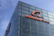 Вошел в кураж: Трамп может запретить Alibaba в США