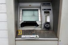 Крупный банк ЕС вывел из строя половину банкоматов из-за угрозы